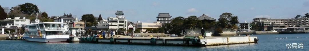 特定非営利活動法人仙台バリアフリーツアーセンター